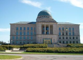 Iowa Supreme Court Building: http://commons.wikimedia.org/wiki/File:Iowa_Supreme_Court.jpg